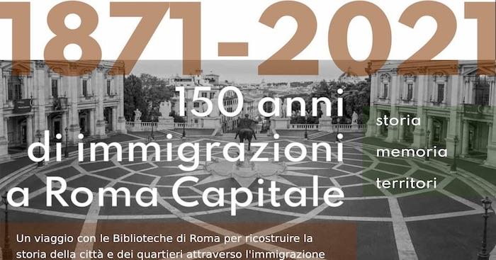 Le immigrazioni a Roma Capitale dal 1870 alla seconda guerra mondiale